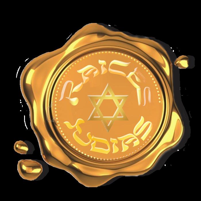 Raíces Judías